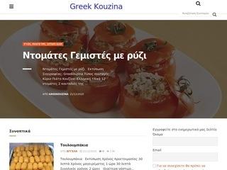 greekouzina.gr