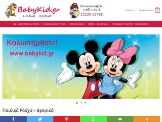 babykid.gr