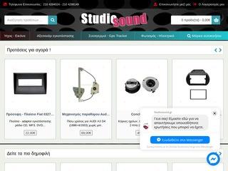 studiosound.gr