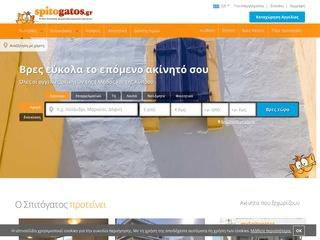 spitogatos.gr