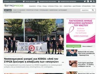 iatropedia.gr
