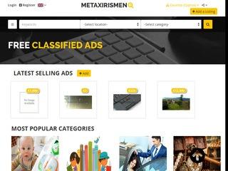 metaxirismeno.com