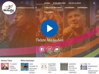 melodia.gr