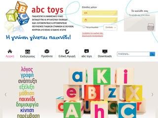 abctoys.gr