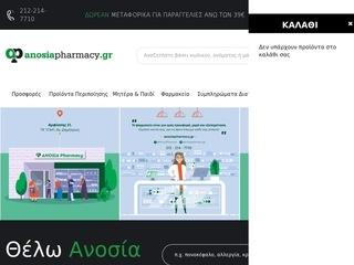anosiapharmacy.gr
