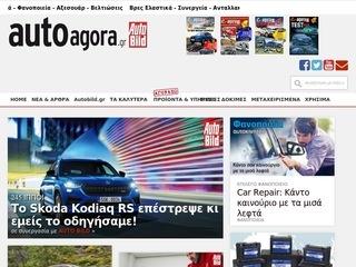 autoagora.gr