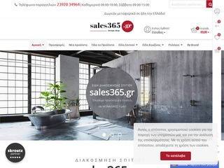 sales365.gr