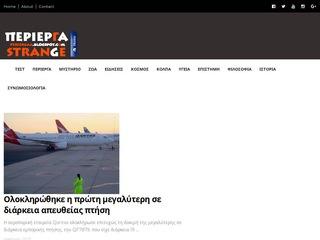 periergaa.blogspot.com