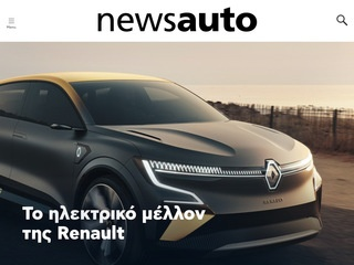 newsauto.gr