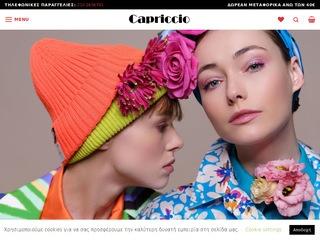 capriccioshop.gr