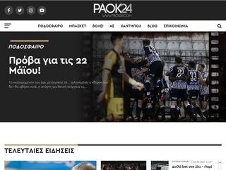 paok24.com