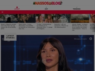 nassosblog.gr