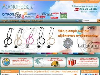 anorthosis.com.gr