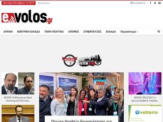 e-volos.gr