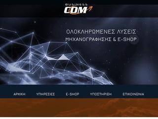 bcom.gr