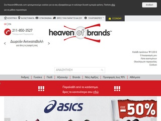 heavenofbrands.com