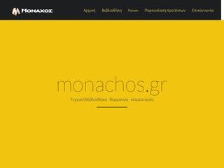monachos.gr