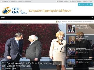 cna.org.cy
