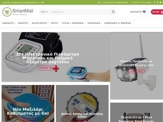 smartmall.gr