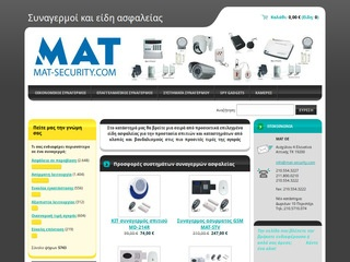mat-security.com