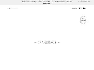 brandbags.gr