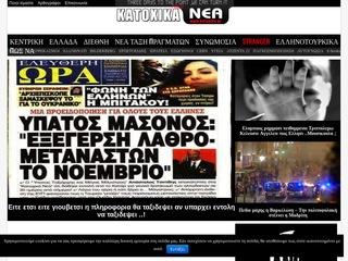 katohika.gr
