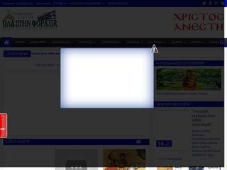 olasthnforaa.blogspot.com