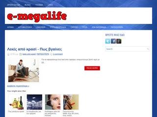 e-megalife.blogspot.com