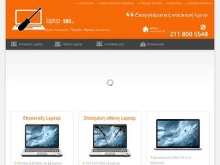 laptop-sos.gr