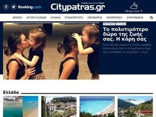 citypatras.gr