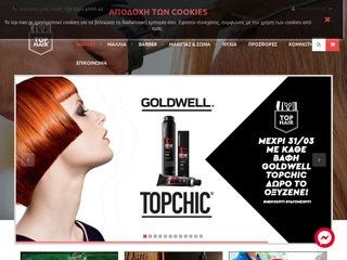 top-hair.gr