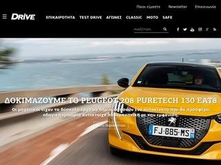 drive.gr