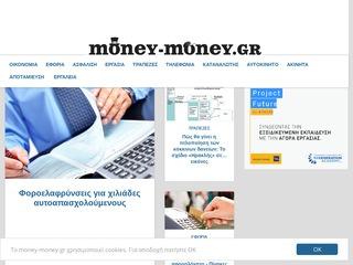money-money.gr