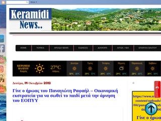 keramidi-valtou.blogspot.gr