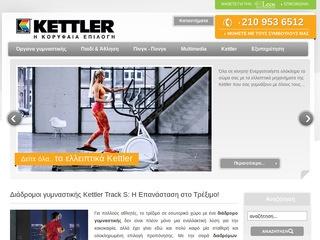 kettler.gr