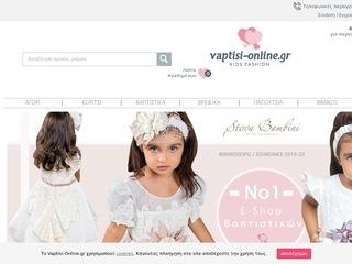vaptisi-online.gr