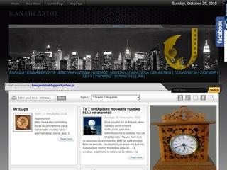 kanapedatos.blogspot.com