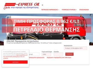 expressoil.gr