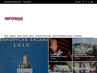 info-war.gr