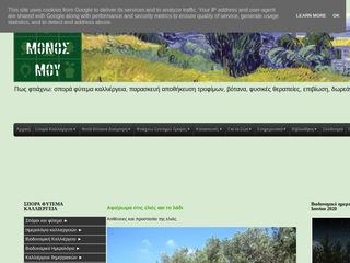 ftiaxno.gr