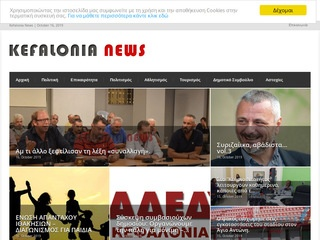 kefalonianews.gr