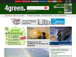 4green.gr