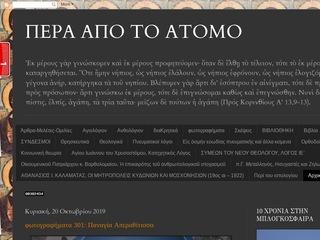 vardavas.blogspot.com