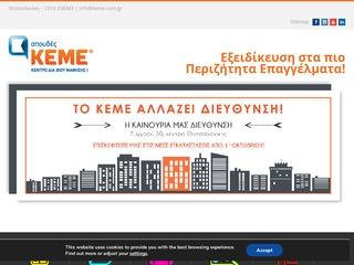 keme.com.gr