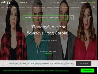 artandlife.gr