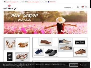 eshoes.gr
