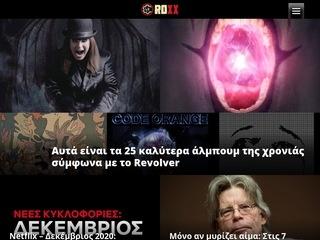 roxx.gr