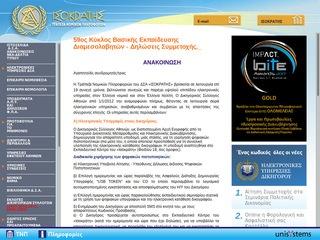 dsanet.gr
