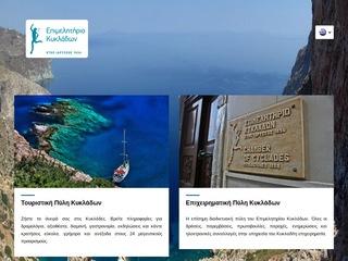 e-kyklades.gr