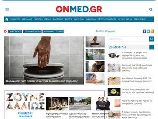 onmed.gr
